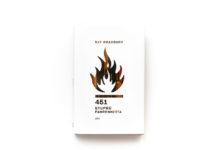 Ray Bradbury: 451 stupňů Fahrenheita
